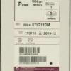 Terumo Radial TIG 5Fr 110Cms Angiographic Tiger Catheter – Box of 5 (RH-5TIG110M)