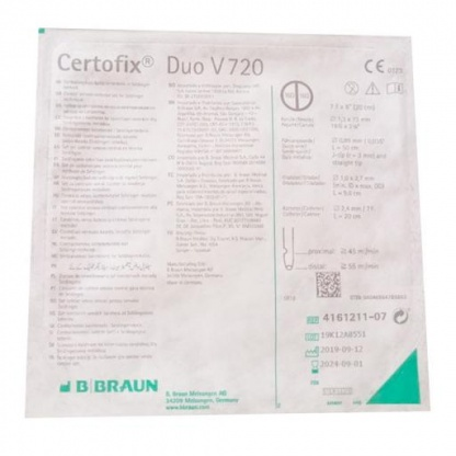 buy certofix duo double lumen central venous catheter v 720 in india online at best price